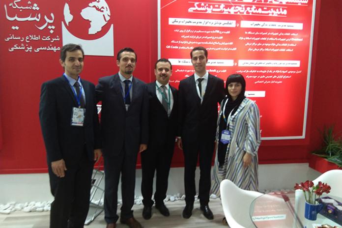 همکاران پرشیا شبکه در نمایشگاه ایران هلث 1388
